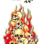 Autocollants interne flaming skulls Jackal